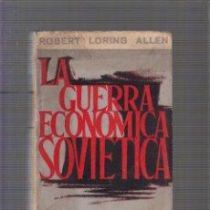 Libros de segunda mano: LA GUERRA ECONÓMICA SOVIÉTICA / ROBERT LORING ALLEN -ED. AÑO 1932 ARGENTINA. Lote 58528968