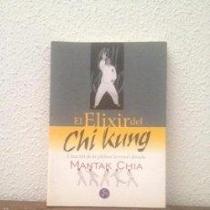 Libros de segunda mano: MANTAK CHIA: EL ELIXIR DEL CHI KUNG: CREACIÓN DE LA PÍLDORA TERRENAL DORADA. Lote 58532074