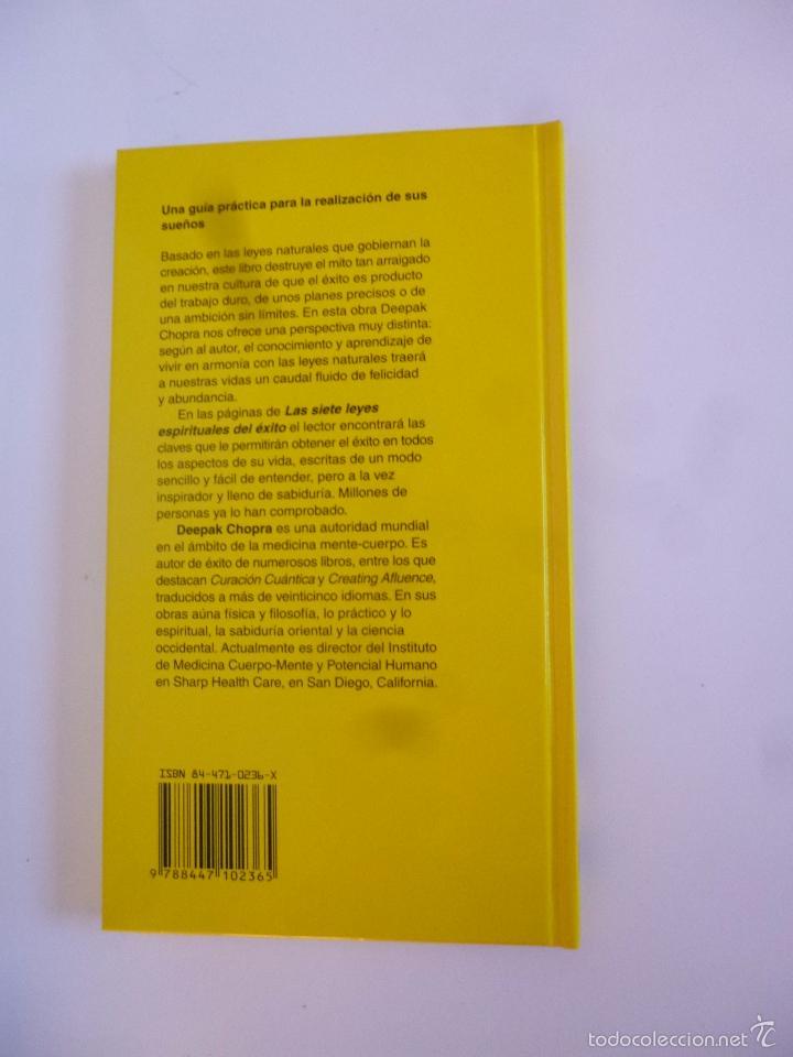 Libros de segunda mano: EL ARTE DE LAS RELACIONES PERSONALES (MIGUEL SILVEIRA FERNÁNDEZ) BIBLIOTECA DE CRECIMIENTO PERSONAL. - Foto 2 - 58554801