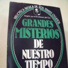 Libros de segunda mano: BIBLIOTECA DE LOS TEMAS OCULTOS GRANDES MISTERIOS DE NUESTRO TIEMPO. Lote 58620251