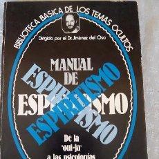 Libros de segunda mano: MANUAL DE ESPIRITISMO , DR. JIMENEZ DEL OSO. Lote 58785931