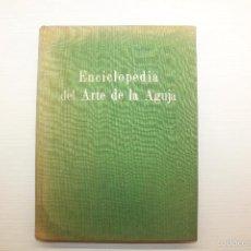 Libros de segunda mano: ENCICLOPEDIA DEL ARTE DE LA AGUJA, 4 PRIMEROS NÚMEROS ENCUADERNADOS EN UN VOLUMEN, ALICIA CARROLL. Lote 59740624
