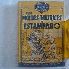 Libros de segunda mano: MOLDES, MATRICES Y ESTAMPADO. J.REIN, MUY ILUSTRADO, EDITOR JOAN BRUGUER, 1947.. Lote 59923151