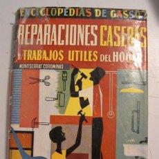 Libros de segunda mano: REPARACIONES CASERAS. Lote 59924475