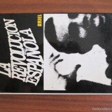 Libros de segunda mano: LA REVOLUCIÓN ESPAÑOLA --- STANLEY G. PAYNE. Lote 59926859