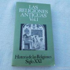 Libros de segunda mano: LAS RELIGIONES ANTIGUAS VOL.1. Lote 60080187