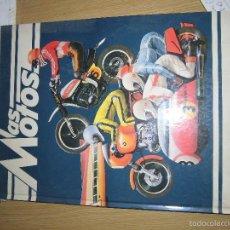 Libros de segunda mano: LAS MOTOS, AÑO 1976. Lote 60552403