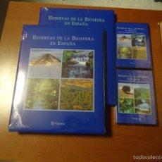 Libros de segunda mano: RESERVAS DE LA BIOSFERA EN ESPAÑA PLANETA DEAGOSTINI COLECCIÓN COMPLETA CANARIAS MONFRAGÜE DONANA. Lote 61007831