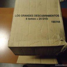 Libros de segunda mano: LOS GRANDES DESCUBRIMIENTOS PLANETA DEAGOSTINI COLECCIÓN COMPLETA EL TIEMPO LA TIERRA MARES SOCIEDAD. Lote 61008215