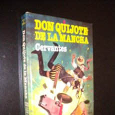 Libros de segunda mano: DON QUIJOTE DE LA MANCHA / CERVANTES / BRUGUERA / 1. Lote 61988876