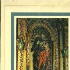 Libros de segunda mano: ELOGIO DE QUITO. ERNESTO LA ORDEN MIRACLE. Lote 62290416