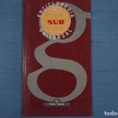 Libros de segunda mano: LIBRO DE ENCICLOPEDIA UNIVERSAL Nº 13 DE DIARIO SUR LOTE 11. Lote 63518612
