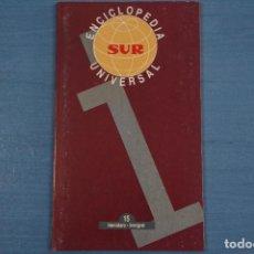 Libros de segunda mano: LIBRO DE ENCICLOPEDIA UNIVERSAL Nº 15 DE DIARIO SUR LOTE 11. Lote 63518692