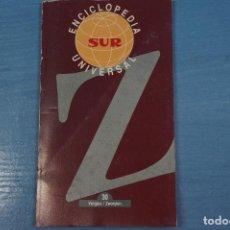 Libros de segunda mano: LIBRO DE ENCICLOPEDIA UNIVERSAL Nº 30 DE DIARIO SUR LOTE 11. Lote 63519688