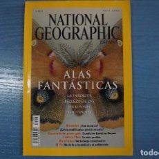 Libros de segunda mano: LIBRO DE ALAS FANTÁSTICAS MAYO 2002 DE NATIONAL GEOGRAPHIC LOTE 12. Lote 63521076