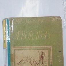 Libros de segunda mano: ALBORADAS EZEQUIEL SOLANA EDITORIAL ESCUELA ESPAÑOLA TDK198. Lote 63521771