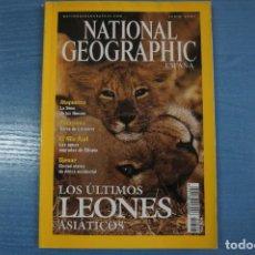 Libros de segunda mano: LIBRO DE LOS ÚLTIMOS LEONES ASIÁTICOS JUNIO 2001 DE NATIONAL GEOGRAPHIC LOTE 12. Lote 63522048
