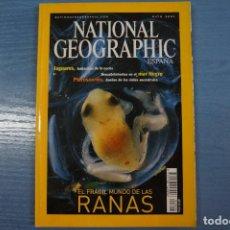 Libros de segunda mano: LIBRO DE EL FRÁGIL MUNDO DE LAS RANAS MAYO 2001 DE NATIONAL GEOGRAPHIC LOTE 12. Lote 63522116