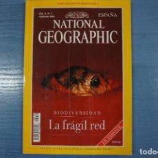 Libros de segunda mano: LIBRO DE LA FRÁGIL RED FEBRERO 1999 DE NATIONAL GEOGRAPHIC LOTE 12. Lote 63522988