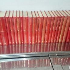 Libros de segunda mano: BIBLIOTECA DE DIVULGACIÓN CIENTIFICA. Lote 63534414
