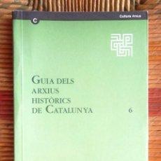 Libros de segunda mano: GUIA DELS ARXIUS HISTÒRICS DE CATALUNYA VOL 6 1995 GENERALITAT DE CATALUNYA IMPECABLE V FOTO. Lote 63660475