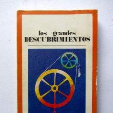 Libros de segunda mano: LOS GRANDES DESCUBRIMIENTOS SANTILLANA EDICIONES. PROMOCIÓN DE PEPSI COLA. 1971 . Lote 63740591