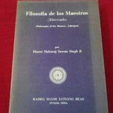 Libros de segunda mano: FILOSOSOFÍA DE LOS MAESTROS. Lote 64518139