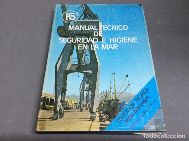MANUAL TECNICO DE SEGURIDAD E HIGIENE EN LA MAR (Libros de Segunda Mano - Ciencias, Manuales y Oficios - Otros)