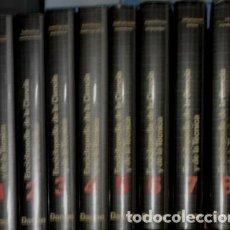 Libros de segunda mano: ENCICLOPEDIA DE LA CIENCIA Y DE LA TÉCNICA, OCEANO- DANAE. 8 TOMOS. Lote 65777454