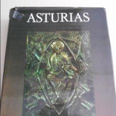 Libros de segunda mano: ASTURIAS. TIERRAS DE ESPAÑA. PUBLICACIONES DE LA FUNDACION JUAN MARCH. EDITORIAL NOGUER. 1989. TAPA . Lote 65832554