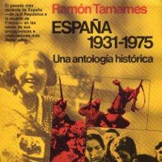 Libros de segunda mano: ESPAÑA 1931 - 1975. Lote 66045342