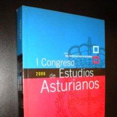 Libros de segunda mano: I CONGRESO DE ESTUDIOS ASTURIANOS / 2007. Lote 66225134