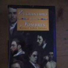 Libros de segunda mano: LIBRO EL GRAN LIBRO DE LOS NOMBRES. Lote 67049922
