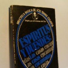 Libros de segunda mano: ESPIRITUS Y DUENDES. LAS CASAS ENCANTADAS. JORDÁN PEÑA JOSÉ LUÍS. 1980. Lote 67477929