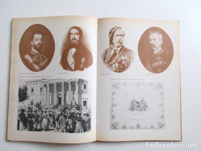Libros de segunda mano: CINCUENTA AÑOS DE LUZ DE GAS, BARCELONA EN LA SEGUNDA MITAD DEL SIGLO XIX, TAPA DURA, MUY RARO. 1978 - Foto 16 - 67887457