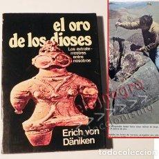 Libros de segunda mano: LIBRO EL ORO DE LOS DIOSES - ENIGMA MISTERIO UFOLOGÍA EXTRATERRESTRES CHINA- ERICH VON DÄNIKEN FOTOS. Lote 68076501