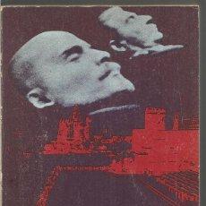 Libros de segunda mano: HERBERT MARCUSE. EL MARXISMO SOVIETICO. ALIANZA. Lote 228481835