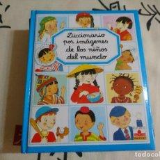 Second hand books - DICCIONARIO POR IMÁGENES DE LOS NIÑOS DEL MUNDO, PANINI - 101262382