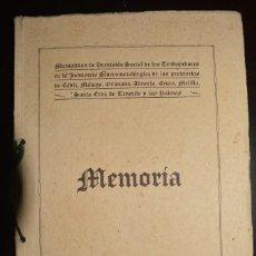 Libros de segunda mano: MEMORIA. MUTUALIDAD DE PREVISION SOCIAL DE LOS TRABAJADORES EN LA INDUSTRIA SIDEROMETALURGICA .1947. Lote 69558585