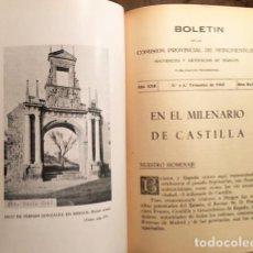 Libros de segunda mano: MILENARIO DE CASTILLA (BURGOS Y EL MILENARIO; EL ARCO DE FERNÁN GONZÁLEZ; SAN MILLÁN DE SUSO; ETC.. Lote 70034341