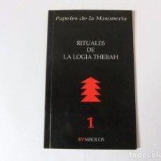 Libros de segunda mano: PAPELES DE LA MASONERIA I. RITUALES DE LA LOGIA THEBAH. SYMBOLOS. Lote 70270313
