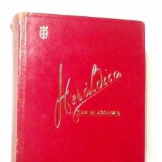Libros de segunda mano: HERALDICA . GUIA DE SOCIEDAD. 1964 E. GONZALEZ VERA. Lote 72325103