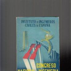 Libros de segunda mano: II CONGRESO NACIONAL DE INGENIERÍA 1950, LIBRO GUÍA. Lote 73377307