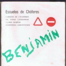 Libros de segunda mano: ESCUELAS DE CHÓFERES-LECCIONES PROGRAMADAS DE NORMAS Y SEÑALES DE CIRCULACION 188 PAG AÑO 1972 MD442. Lote 73426811