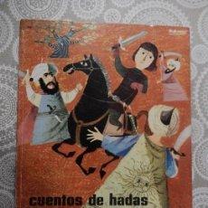 Libros de segunda mano: CUENTOS DE HADAS ESPAÑOLES DE MARÍA HÉCTOR EDITORIAL MOLINO 1959. Lote 73490079