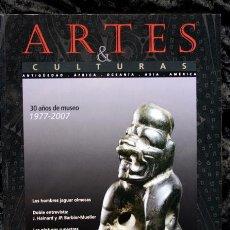 Libros de segunda mano: ARTES & CULTURAS - 30 AÑOS DE MUSEO BARBIER - MUELLER - MUY ILUSTRADO. Lote 73832299