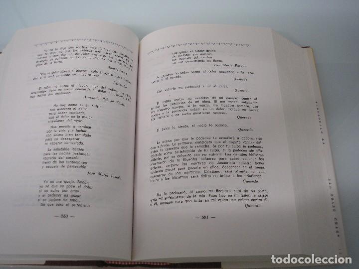 Libros de segunda mano: Diccionario de principios, consejos y meditaciones - De la felicidad - Editorial Sintes - 1989 - Foto 6 - 73960107
