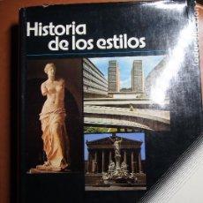 Libros de segunda mano: HISTORIA DE LOS ESTILOS - CEAC - BIBLIOTECA BÁSICA DE DECORACIÓN - ESTILO ARTE. Lote 74929779