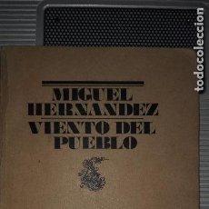 Libros de segunda mano - VIENTO DEL PUEBLO. MIGUEL HERNANDEZ. EDITORIAL LUMEN. 1977 - 82546138