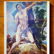 Libros de segunda mano: GUIA DEL MUSEO CATEDRALICIO - MUSEO Y CATEDRAL DE PALENCIA - IMPRENTA PROVINCIAL 1976. Lote 75267227